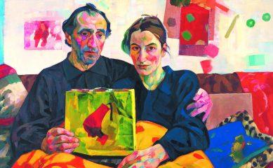 В Пушкинском музее пройдет выставка австрийской художницы Ксении Хауснер
