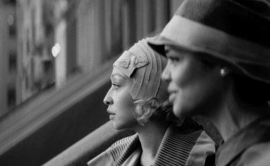 Посмотрите трейлер фильма «Идентичность» с Тессой Томпсон и Рут Неггой